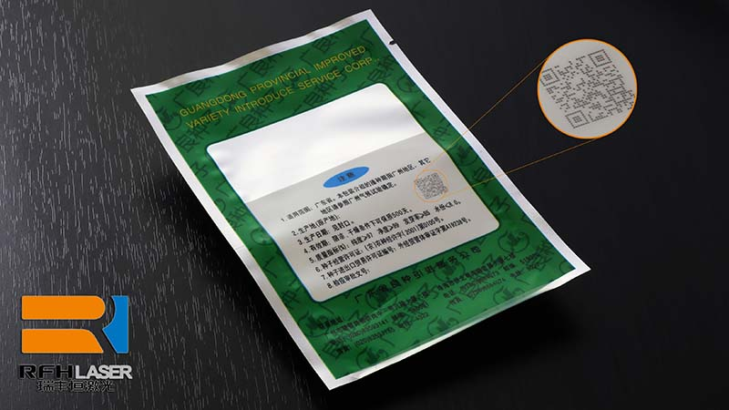 Marking the code on Food packaging film, using 3W 5W DPSS solid-state laser