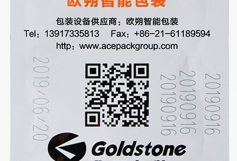 5 Watt uv laser  marking plastic bag label & bar code